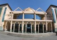perpustakaan psikologi-uii-universitas islam indonesia-yogyakarta